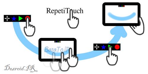 RepetiTouch Pro  ذخیره و تکرار خودکار عمل تاچ اندروید