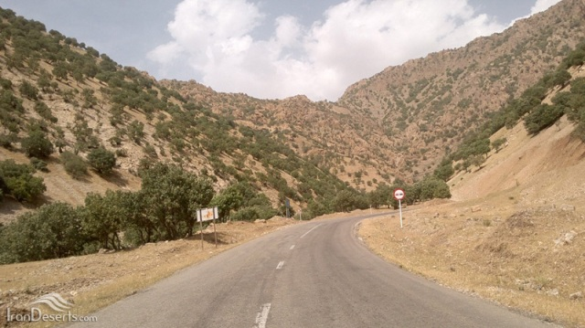 تفرجگاه کوه بمو
