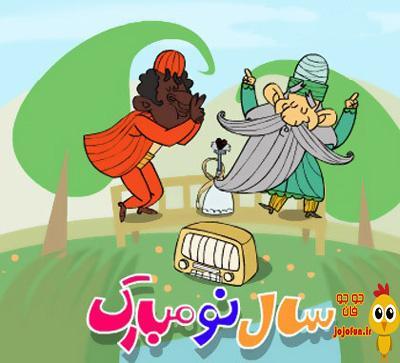خونه مون عیدا پر مهمونه ( شعر طنز نوروز ۹۶ )|شعر نوروز 96