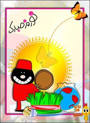 باحال ترین ضرب المثل های طنز عید نوروز ۹۶|ضرب المثل عید 96