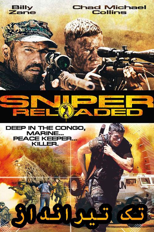دانلود فیلم دوبله فارسی تک تیرانداز 2011 Sniper : Reloaded