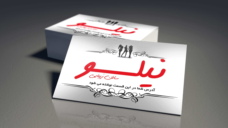 کد 54- لایه باز کارت ویزیت آرایشگاه زنانه