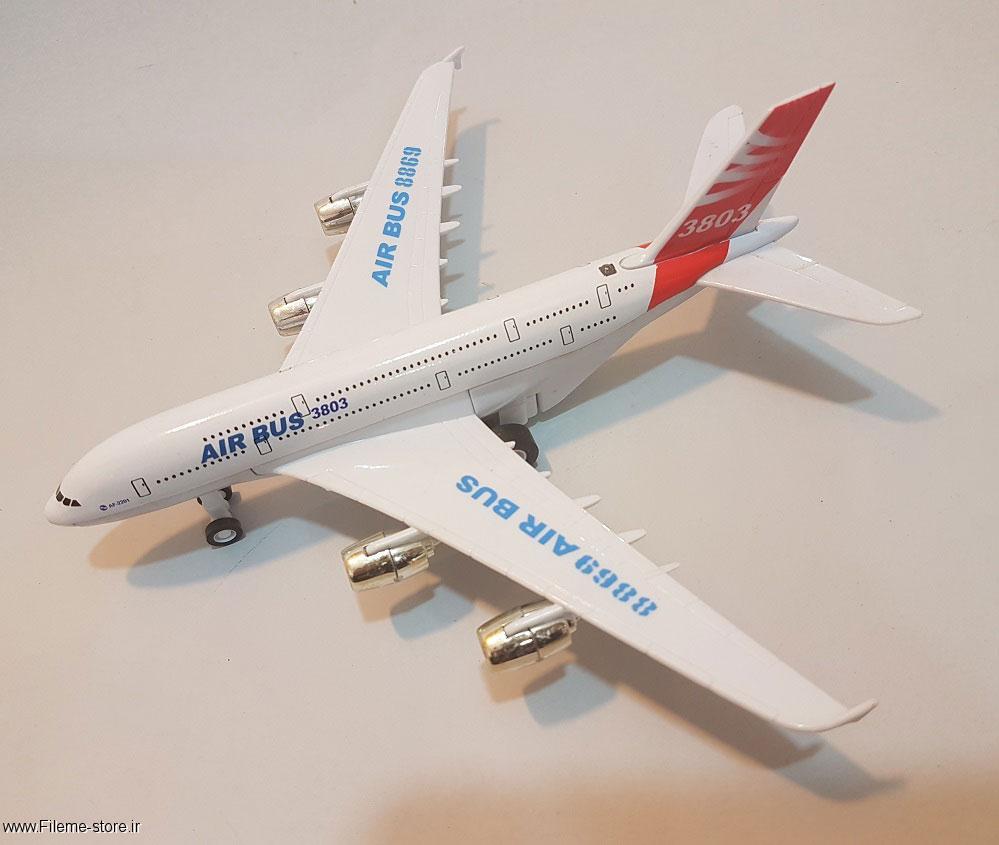 خرید هواپیما ایرباس فلزی مدل 3803