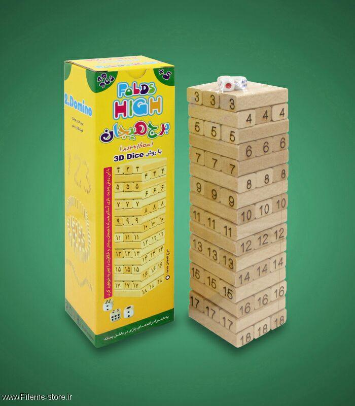 خرید برج هیجان چوبی سه کاره برای خلاقیت ذهنی کودکان