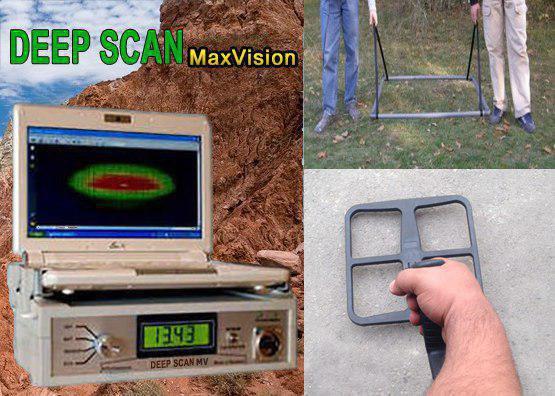 فروش فلزیاب Deep Scan Max Vision دیپ اسکن مکس ویژن