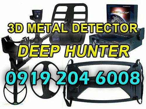 09192046008 | فروش فلزیاب دیپ هانتر ۳ بعدی | Deep Hunter 3D Metal Detector