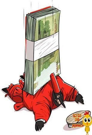 کاریکاتورهای جالب و دیدنی عید نوروز 96|کاریکاتور عید نوروز