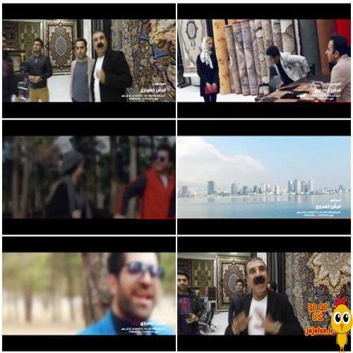 موزیک ویدئو جدید عزیز ویسی و محسن امیری به نام هه لامه