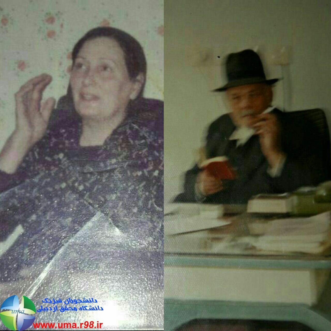 عکس پدر بزرگ و مادر بزرگ محمد خامسی