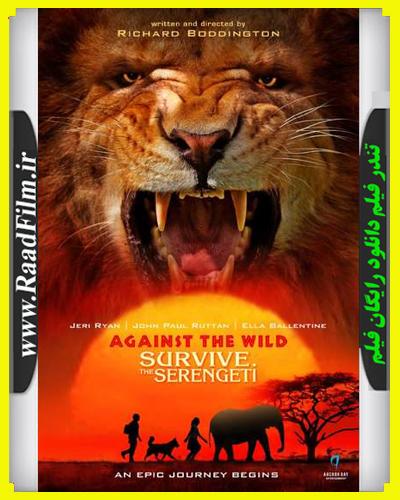دانلود فیلم Against The Wild 2 2016