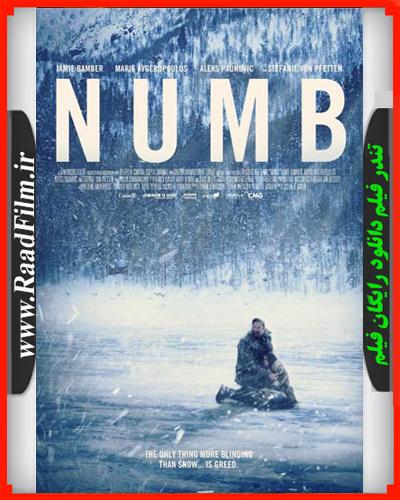 دانلود رایگان فیلم Numb 2015