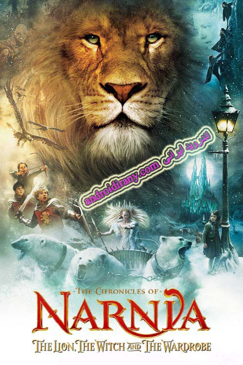 دانلود فیلم دوبله فارسی نارنیا 1 The Chronicles of Narnia 2005