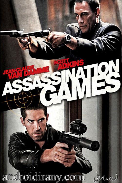 دانلود فیلم دوبله فارسی بازی مرگ آسا Assassination Games 2011