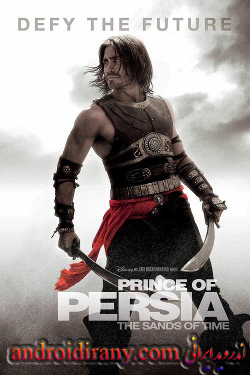 دانلود دوبله فارسی فیلم شاهزاده پارسی:شنهای زمان Prince of Persia The Sands of Time 2010