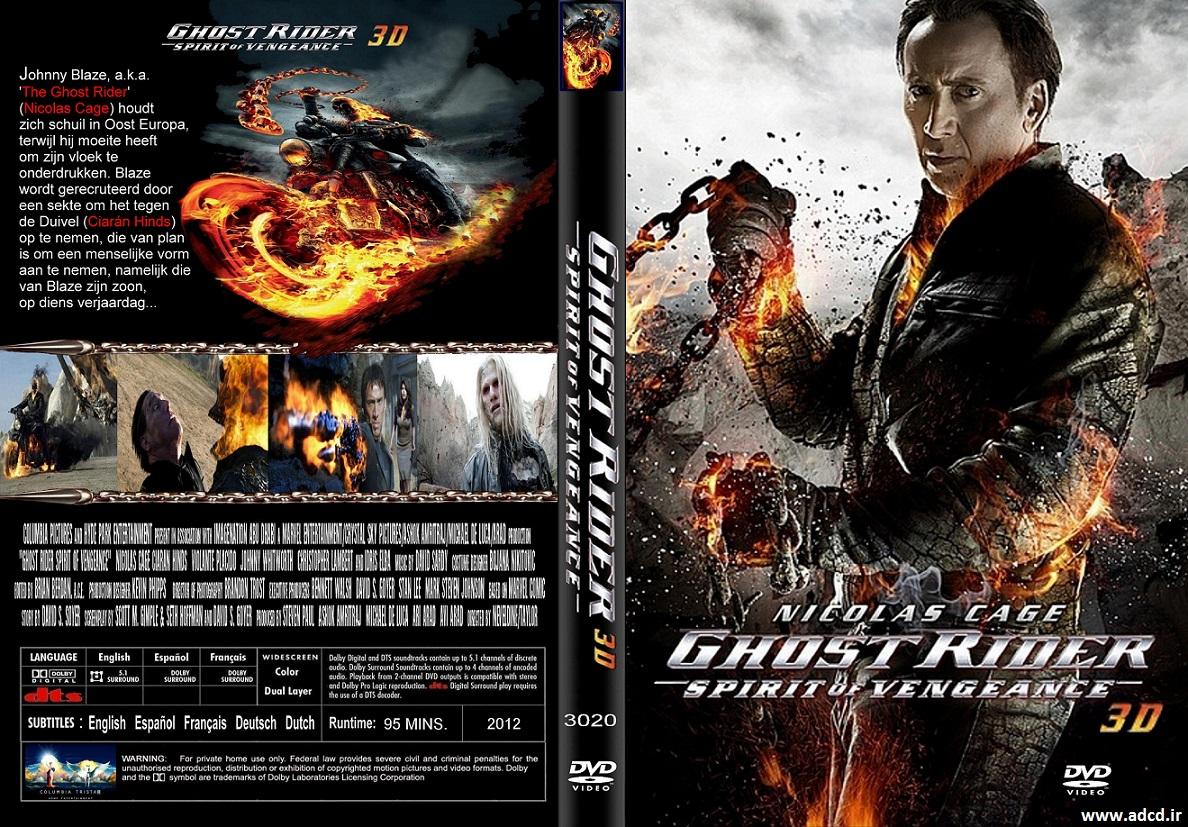 دانلود دوبله فارسی فیلم Ghost Rider Spirit of Vengeance 2011
