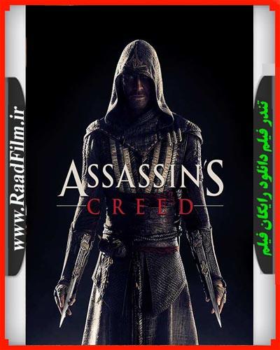 دانلود رایگان فیلم Assassins Creed 2016