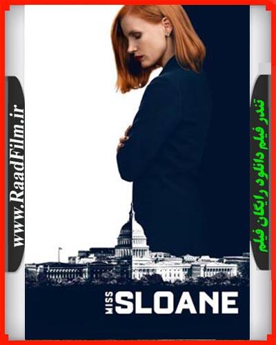 دانلود رایگان فیلم Miss Sloane 2016
