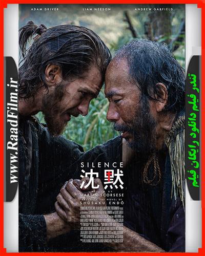 دانلود رایگان فیلم Silence 2016