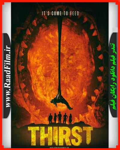 دانلود فیلم Thirst 2015