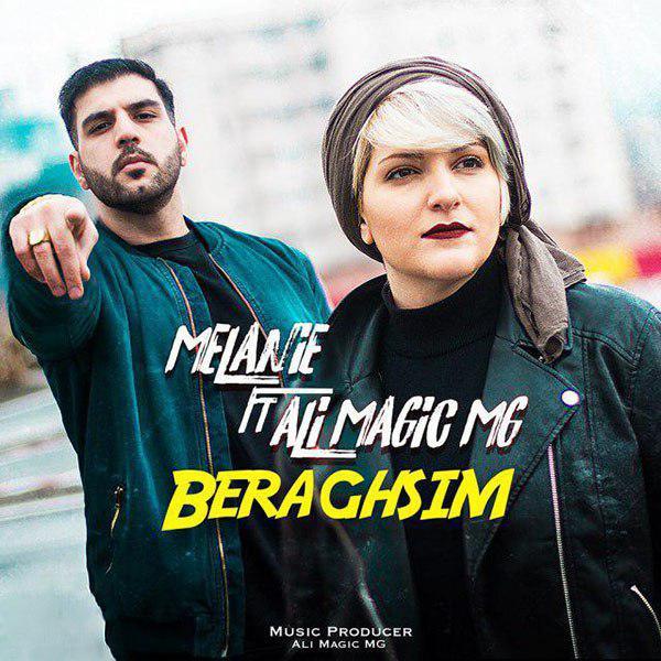 دانلود آهنگ جدید ملانی و علی مجیک ام جی به نام برقصیم