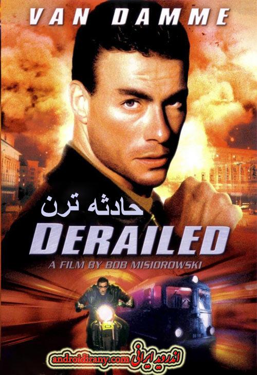 دانلود فیلم دوبله فارسی حادثه ترن Derailed 2002