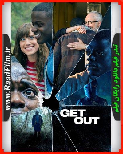 دانلود فیلم Get Out 2017