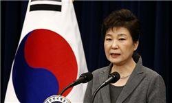 رئیسجمهور کره جنوبی برکنار شد