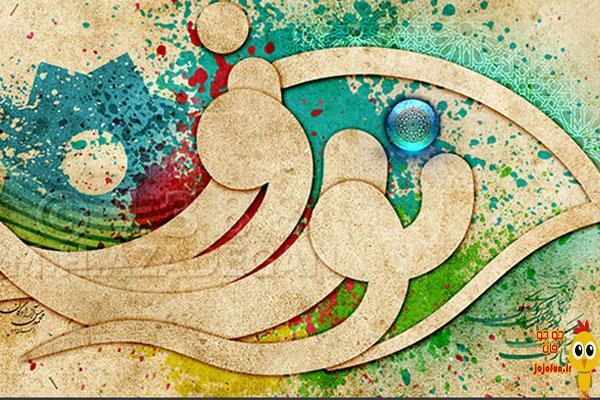پیامک تبریک عید نوروز 96|پیامک سال تحویل 96|تبریک سال نو