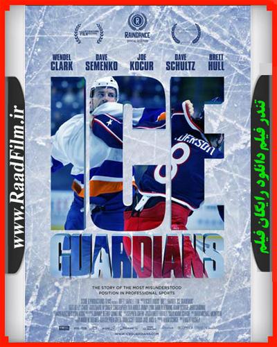 دانلود فیلم Ice Guardians 2016