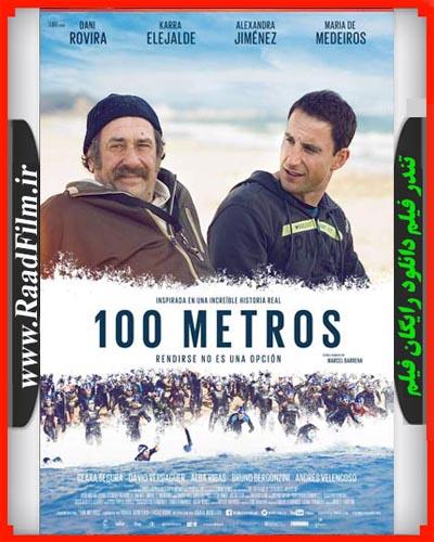 دانلود فیلم One Hundred Meters 2016
