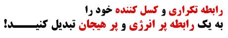 http://rozup.ir/view/2114924/hayajanaze2.jpg