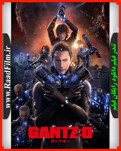 دانلود انیمیشن Gantz O 2016