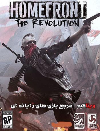 دانلود بازی Homefront The Revolution-PLAZA برای PC