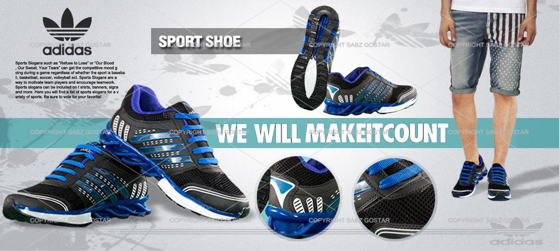 خرید کفش آدیداس Adidas مدل لیزر جت LaserJet