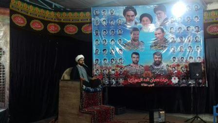 سخنرانی امام جمعه قهدریجان در مراسم دعای ندبه روستای قلعه میر
