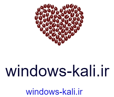 WwW.windows-kali.ir