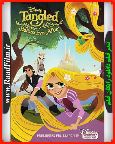 دانلود فیلم Tangled Before Ever After 2017