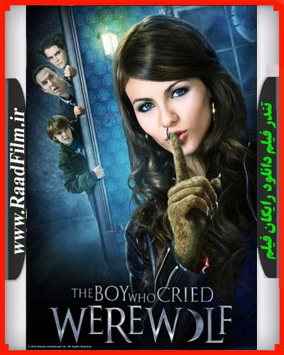 دانلود فیلم The Boy Who Cried Werewolf 2010