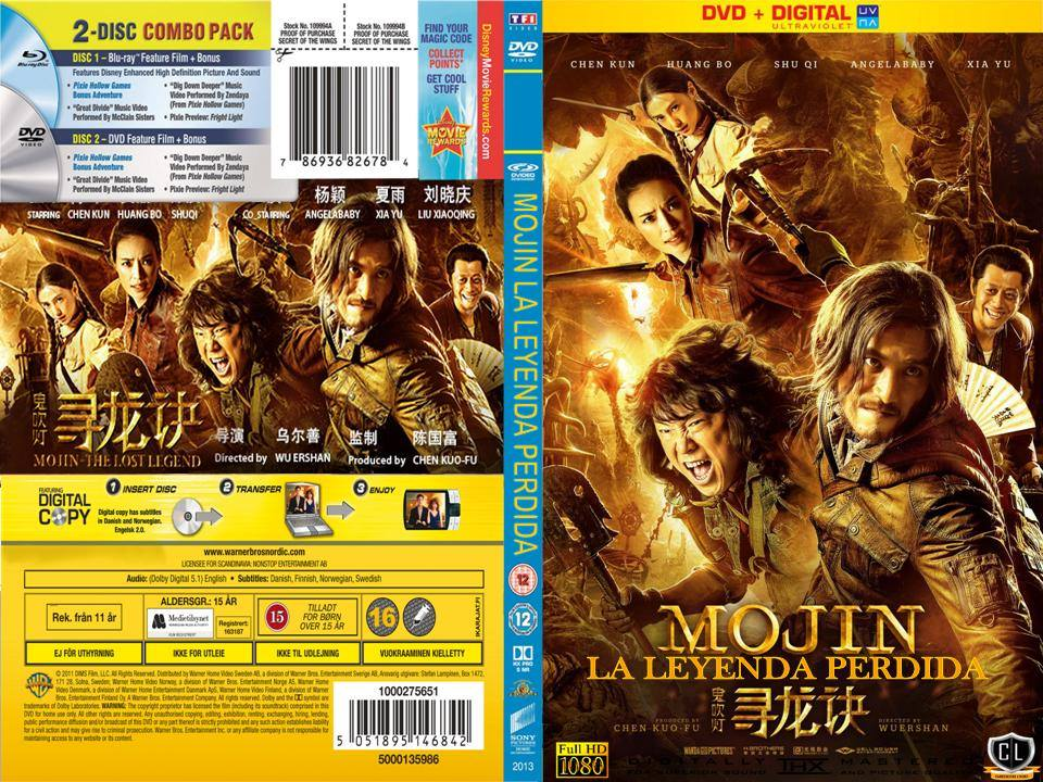 دانلود فیلم Mojin The Lost Legend 2015