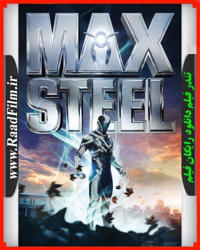 دانلود دوبله فارسی فیلم مکس فولادین Max Steel 2016