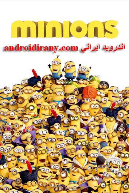 دانلود انیمیشن دوبله فارسی مینیون ها  Minions 2015