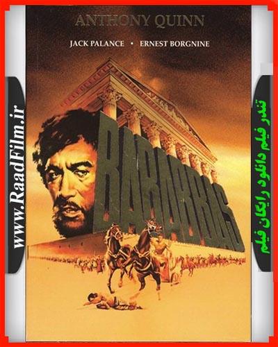 دانلود رایگان دوبله فارسی فیلم باراباس Barabbas 1961