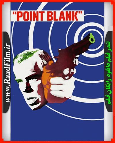دانلود رایگان دوبله فارسی فیلم درست به هدف Point Blank 1967
