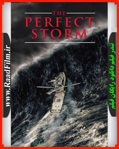 دانلود رایگان دوبله فارسی فیلم طوفان کامل The Perfect Storm 2000