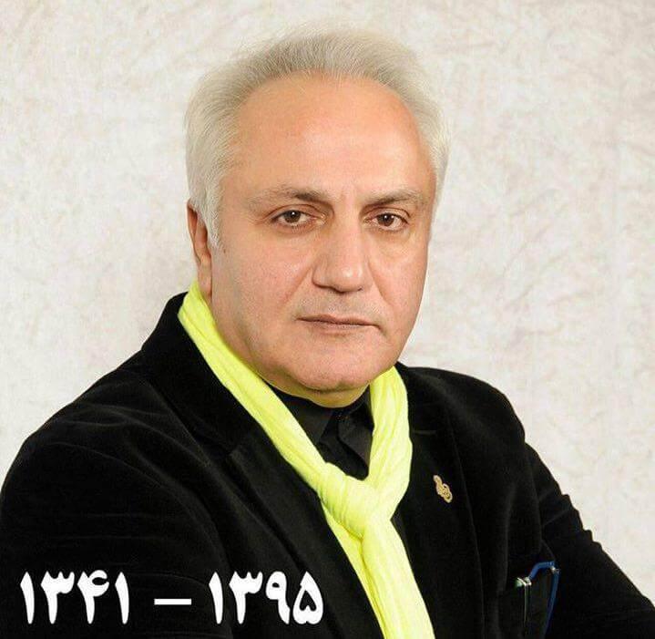 دانلود و معرفی تمام آثار علی معلم