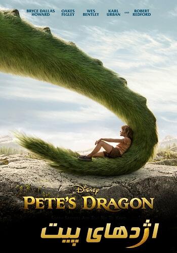 دانلود دوبله فارسی فیلم اژدهای پیت 2016 Pete's Dragon