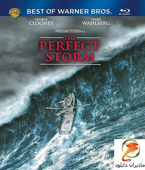 دانلود دوبله فارسی فیلم طوفان کامل The Perfect Storm 2000
