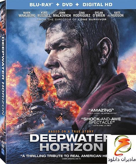 دانلود دوبله فارسی فیلم Deepwater Horizon 2016
