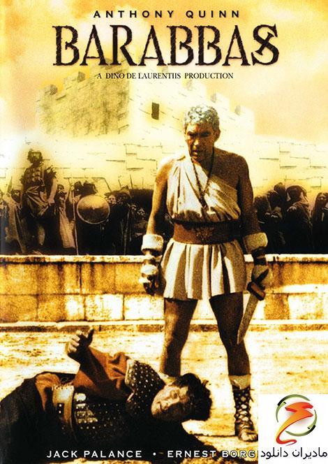 دانلود فیلم باراباس با دوبله فارسی Barabbas 1961 BluRay