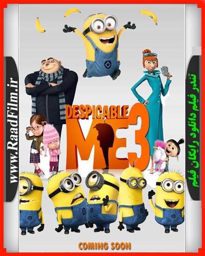 دانلود رایگان فیلم Despicable Me 3 2017